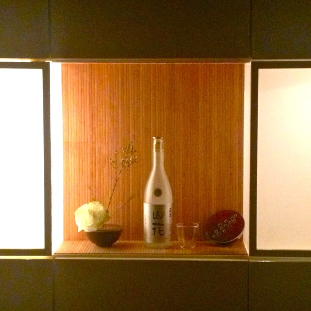kushinoya japanische k che creme berlin. Black Bedroom Furniture Sets. Home Design Ideas