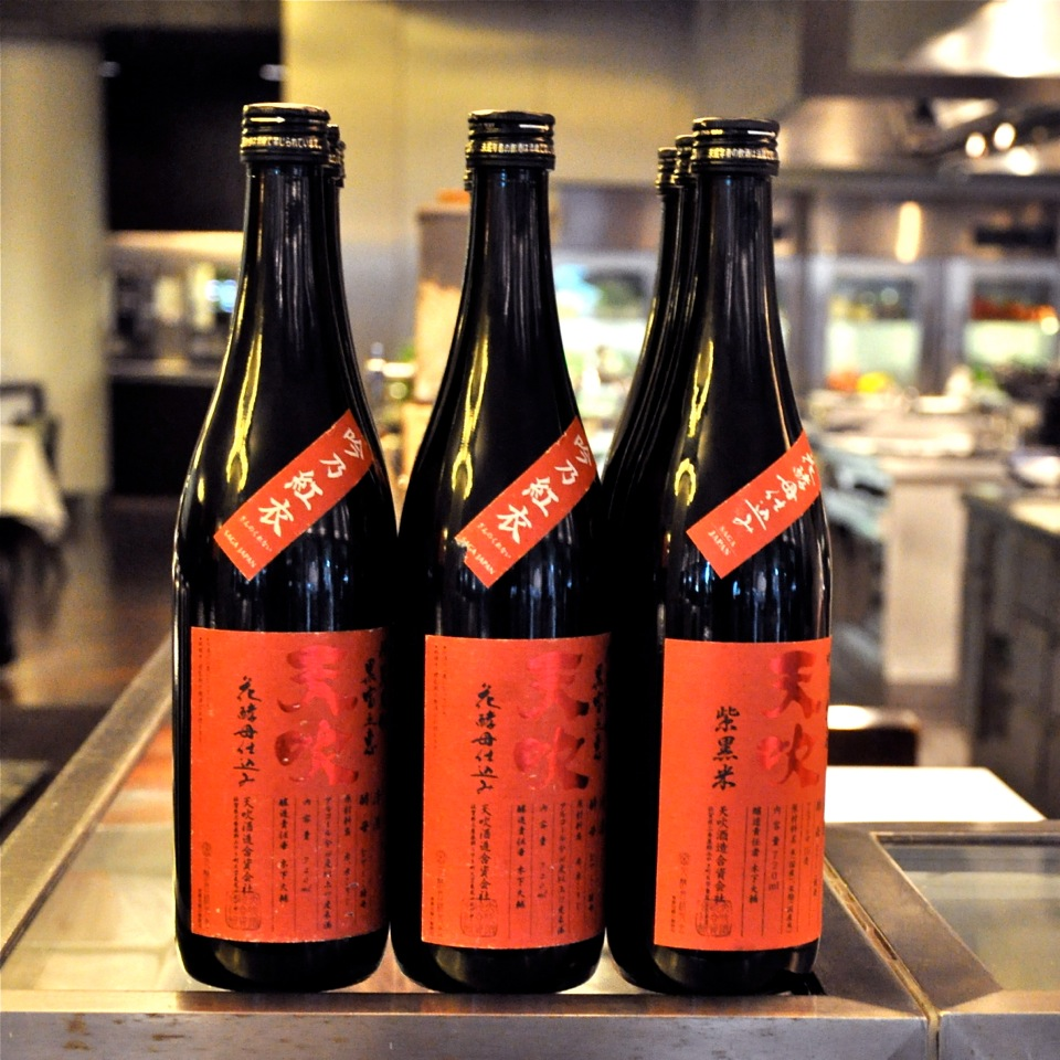 Hyatt-Restaurant-Vox-Sake-Menu-Flaschen