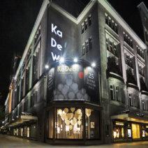 KaDeWe - Eckfenster - 25 Jahre Mauerfall