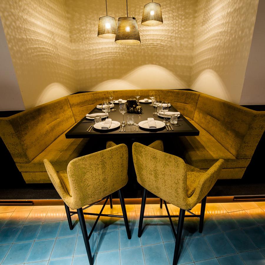 The Room Restaurant Wien Sitzecke
