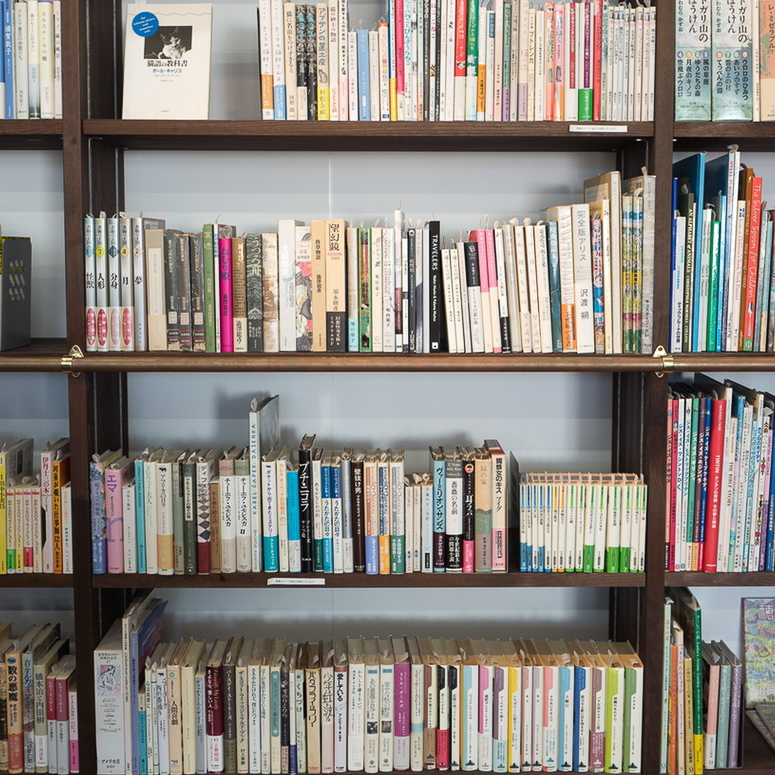 Autorenbuchhandlung Savignyplatz Berlin Charlottenburg Bücher