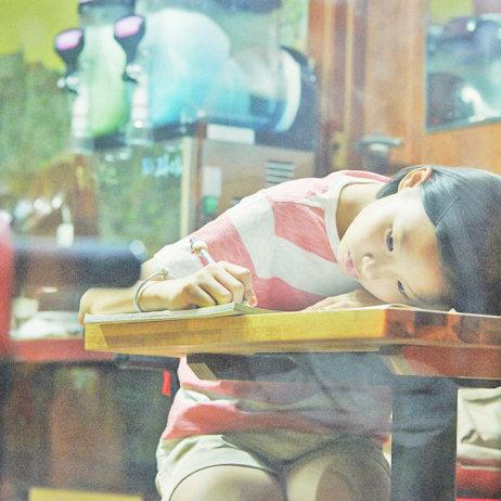 ZFF für Kinder The world of us