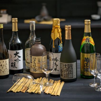 shizuku Japanische Getränke Flaschen