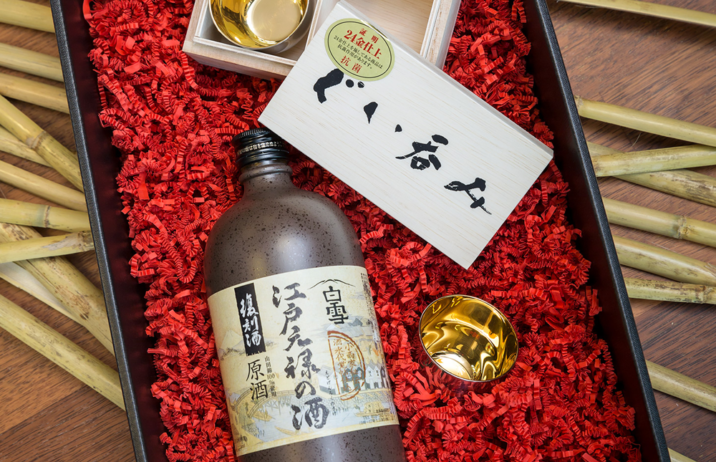 shizuku Japanische Getränke Geschenkset