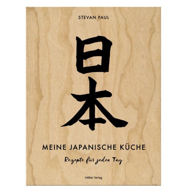 Cover Meine Japanische Küche - Stevan Paul